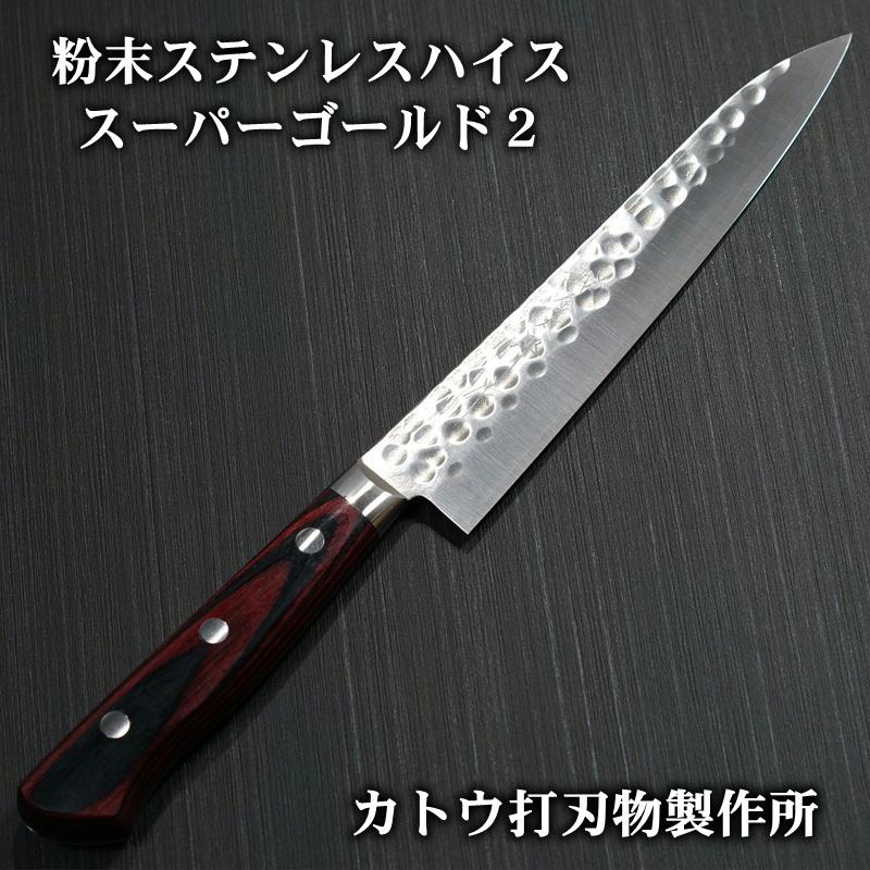包丁 ペティナイフ 150mm 粉末ステンレスハイス スーパーゴールド2 槌目 カトウ打刃物製作所 越前打刃物 金太郎作 口金付 赤黒合板柄