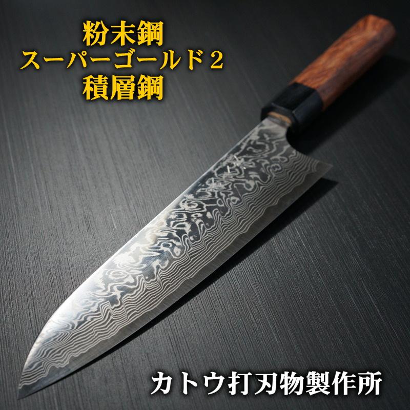 包丁 牛刀 210mm V字 ダマスカス 粉末ステンレスハイス スーパーゴールド2 磨き仕上げ 義実作 越前打刃物 カトウ打刃物製作所