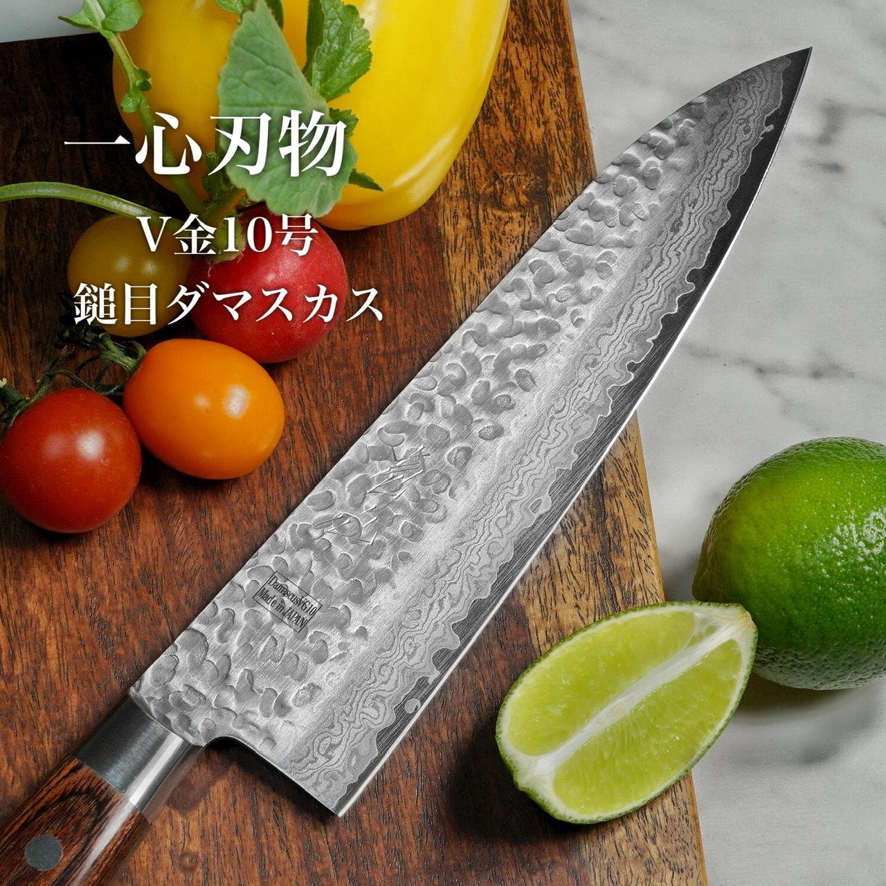 包丁 牛刀 210mm ダマスカス V金10号 ステンレス マホガニー柄 槌目模様 7寸 ミルフィーユ 一心刃物 関市 鮮烈な切れ味永続き