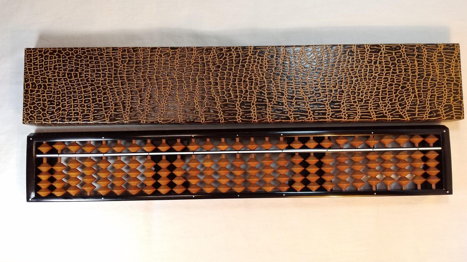 27ケタそろばんは規格では長い方で 人気の製品 同時に検算もやりました マルエムそろばん カバ玉27桁 クリ板4枚 そろばん 学童用ソロバン 播州算盤 兵庫県小野製 現金特価 新品 木製 再入荷しました