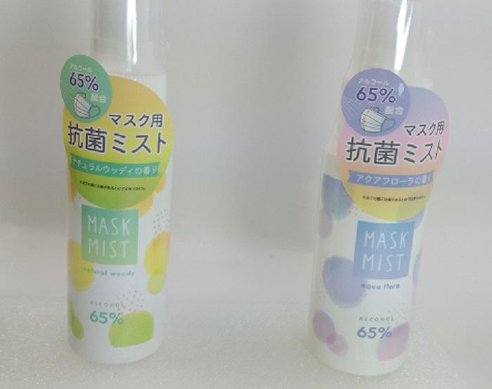 抗菌スプレー アルコール65%配合の抗菌マスク用スプレー ナチュラルウッディの香り アクアフローラの香り 35%OFF 2種 香り付きスプレー マスク用抗菌ミスト 高品質