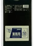 P-72 0.04厚み業務用ゴミ70L 黒 400枚【送料無料】【ごみ袋】