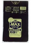 S-42 0.020厚みゴミ袋MAX 45L 厚口 黒 600枚【送料無料】【ごみ袋】