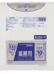 DKM99 0.035厚みゴミ袋 ダストカート150L 半透明 省資源 200枚【送料無料【ごみ袋】】