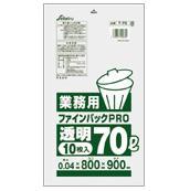 1冊あたり169円 10枚x30冊x3箱 ごみ袋 70リットル T-70 0.04mm 透明/ポリ袋 ゴミ袋 ごみ袋 エコ袋 送料無料 業務用 徳用 大量 まとめ買い 激安 大掃除