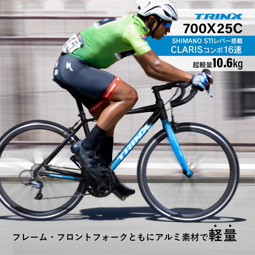 TRINXロードバイクデュアルコントロールレバーSHIMANOアルミキャリパーブレーキ軽量アルミフレーム700C ヒルクライムシクロクロスCLIMBER1.0