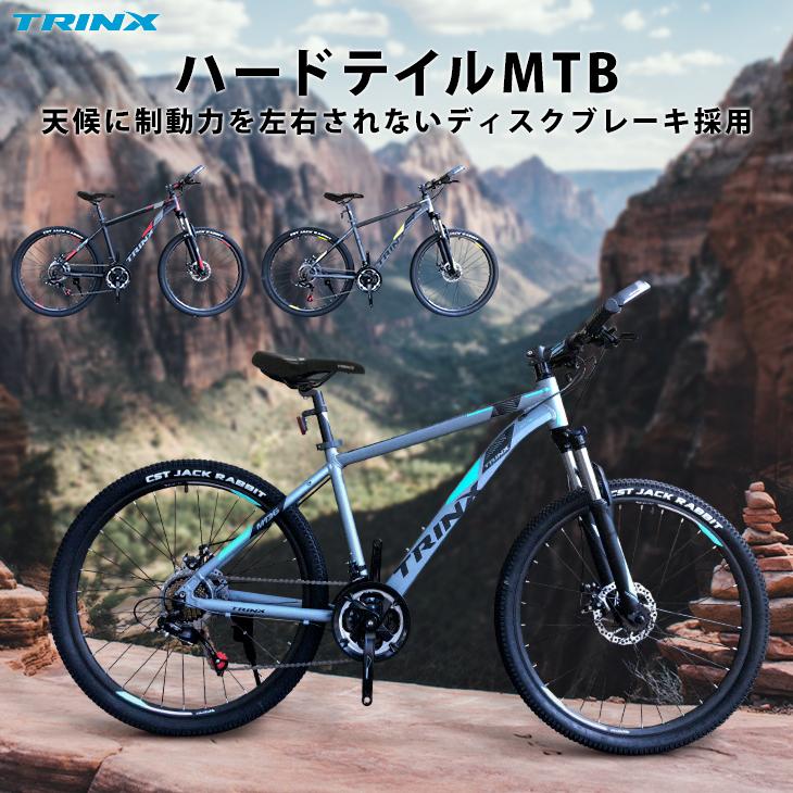 TRINX M136-18ダブルディスクSHIMANO21SPEED軽量アルミAL6061マウンテンバイク26インチハードテール