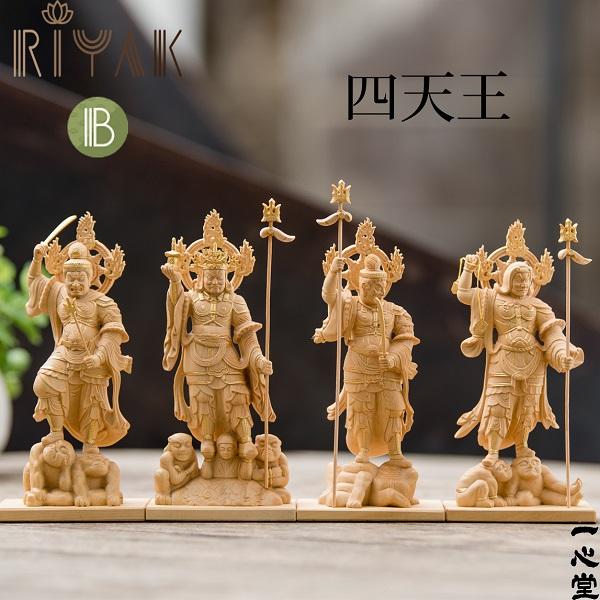 送料無料 手のひらサイズ【木彫りブランドRIYAK ツゲ製 四天王】総丈約H12cm