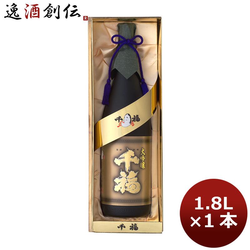 日本酒 千福 限定大吟醸 1.8L 1本 広島 三宅本店