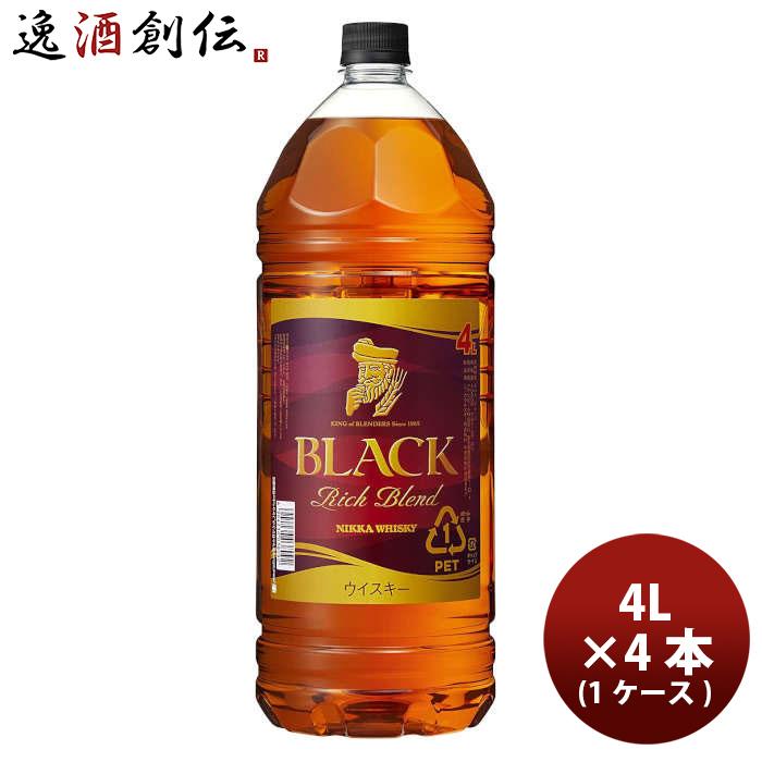 ウイスキー ブラックニッカ リッチブレンド ペット 4L 4本 1ケース