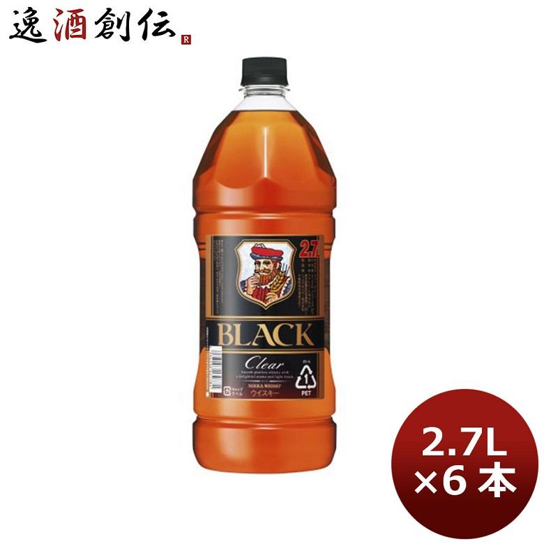 ウイスキー ブラックニッカ クリア ペット 2.7L 6本 1ケース 2700ml 2.7l