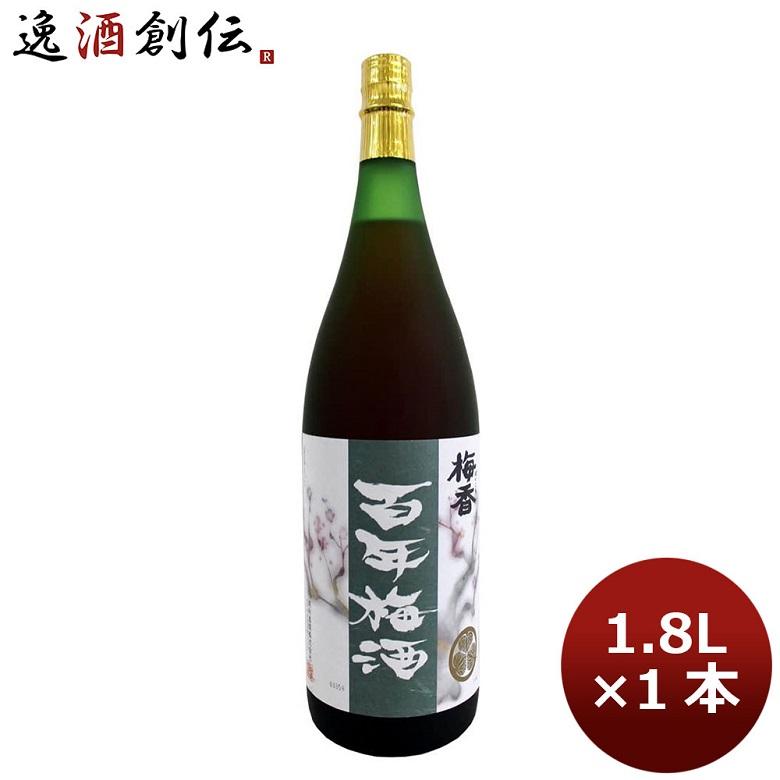 梅酒 梅香 百年 醉了又何妨!日本最好喝的10种梅酒,干杯!