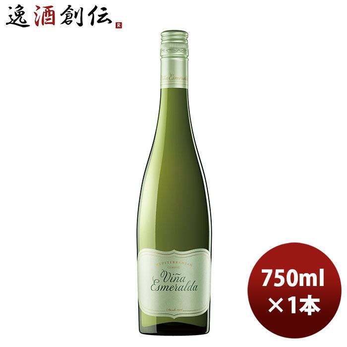 ギフト包装 のし可白ワイン 今だけスーパーセール限定 スペイン お気に入 ヴィーニャエスメラルダ 750ml 1本 ヴィーニャ 白ワイン VINA エスメラルダ トーレス ESMERALDA