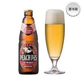 独歩 ピーチピルス 330ml24本 瓶 1ケースCL 【ケース販売】