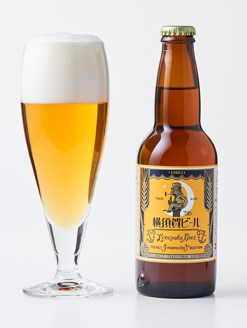 鎌倉 横須賀ビール 330ml 20本 ビター 1ケース 神奈川県