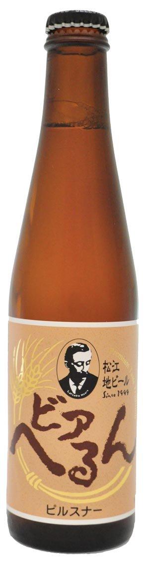 クラフトビール ビアへるん ピルスナー 300ml 24本 1ケース 島根県