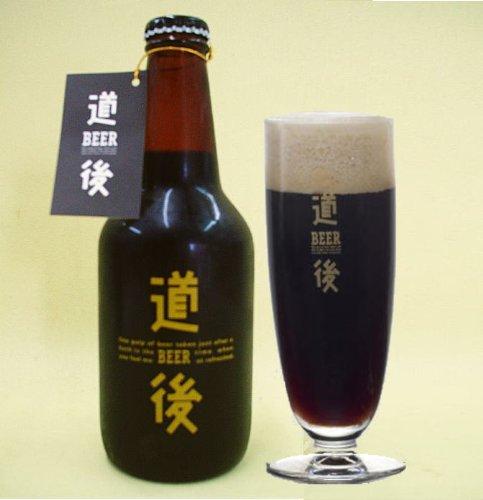 道後ビール スタウト 330ml 24本 瓶 1ケース