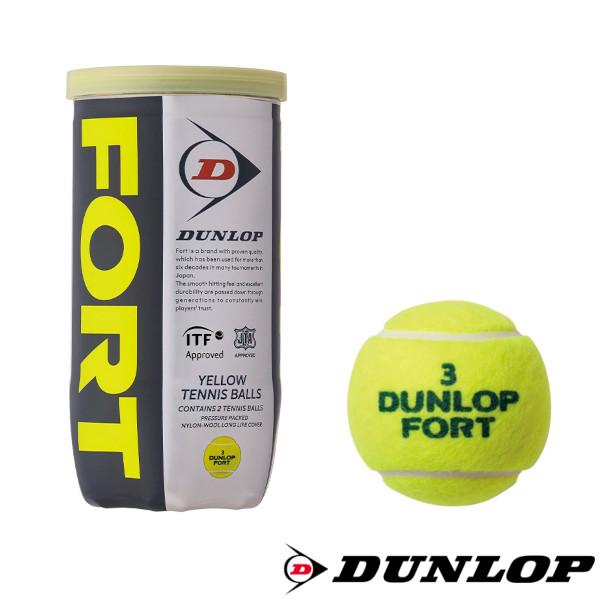 ダンロップ 高品質 硬式 テニスボール DUNLOP 永遠の定番モデル DFDYL2DOZ 2球入缶 フォート