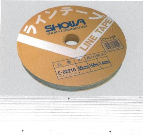 《送料無料》【SHOWA】屋外用ビニールテープ穴あき E-02210