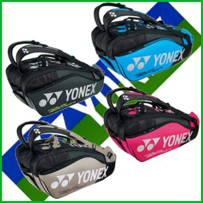 《送料無料》2017年12月下旬発売 YONEX ラケットバッグ9(リュック付)〈テニス9本用〉 BAG1802N ヨネックス バッグ