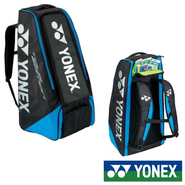 《送料無料》2017年12月下旬発売 YONEX スタンドバッグ(リュック付)〈テニス2本用〉 BAG1809 ヨネックス バッグ