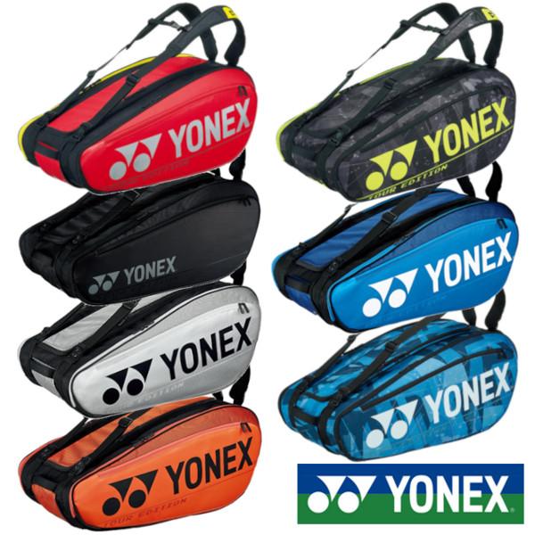 ヨネックス 安値 超美品再入荷品質至上 バッグ 《送料無料》YONEX ラケットバッグ9 〈テニス9本用〉 BAG2002N