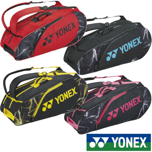 ヨネックス バッグ 《送料無料》2021年7月上旬発売 BAG2222R 毎日続々入荷 本日限定 ラケットバッグ6〈テニス6本用〉 YONEX