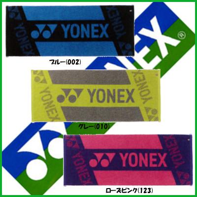 《新顔色》2016年9月下旬開始銷售YONEX運動毛巾AC1041優乃克毛巾