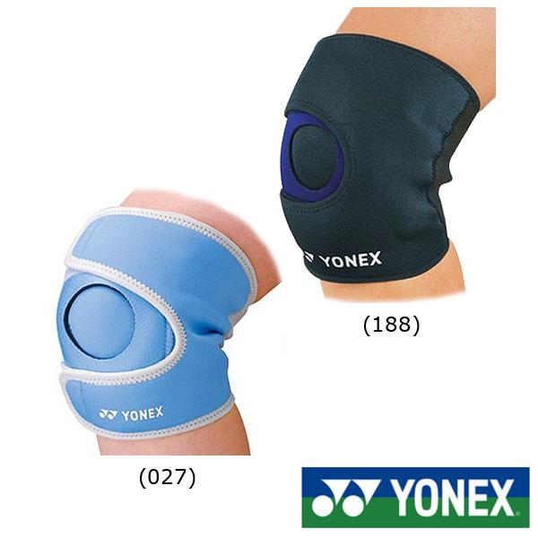 毎日がバーゲンセール ヨネックス サポーター YONEX 送料無料/新品 膝 MPS-80SK