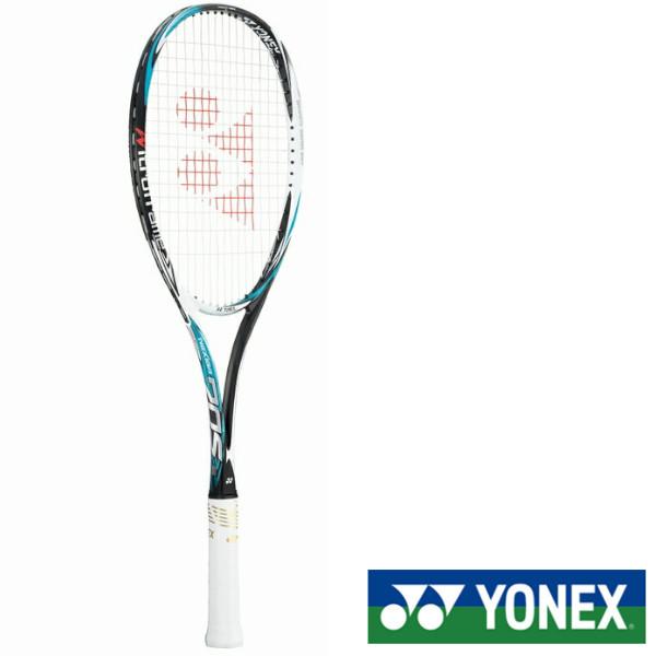 《決算クーポン対象》《ガット無料》《工賃無料》《送料無料》《新色》2017年12月中旬発売 YONEX ネクシーガ70S NXG70S ヨネックス ソフトテニスラケット