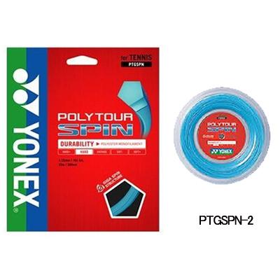 《送料無料》YONEX 硬式ストリング ロールガット ポリツアースピン125 PTGSPN-2 ヨネックス