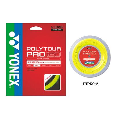《送料無料》2013年3月下旬発売 YONEX 硬式テニス ストリング ストリング ロールガット ポリツアープロ120 ヨネックス PTP120-2 硬式テニス ヨネックス, 一粒の米屋:3b94c495 --- officewill.xsrv.jp
