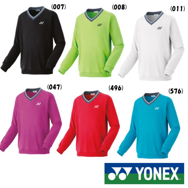 《送料無料》2018年9月下旬発売 YONEX ユニセックス トレーナー 32026 ヨネックス テニス バドミントン ウェア