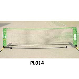 Prince テニスネット(収納用キャリーバッグ付) PL014
