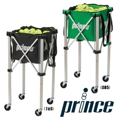 《5%OFFクーポン対象》《送料無料》prince ボールバスケット(ロックピンキャスター付) PL064 プリンス コート備品