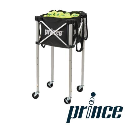 《送料無料》2017年9月発売 prince ボールバスケット(三段階高さ調整機能ロックピンキャスター付) PL065 プリンス コート備品