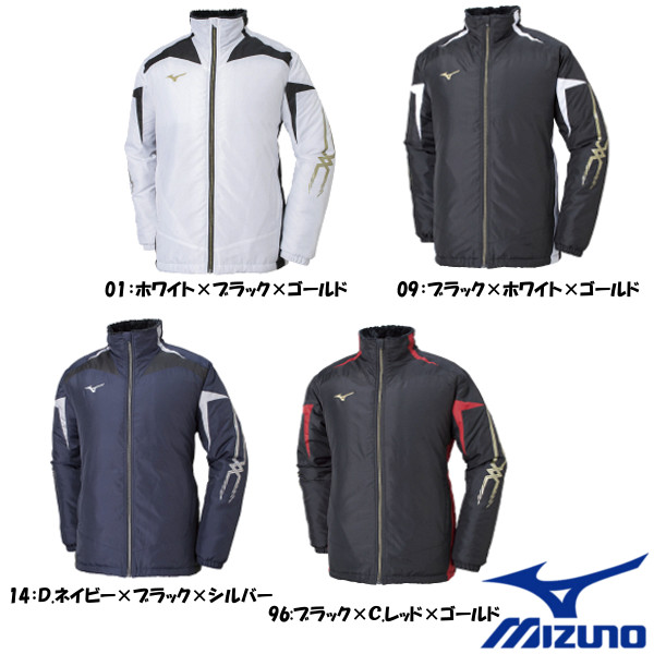 《決算クーポン対象》《送料無料》2018年9月発売 MIZUNO ユニセックス 中綿ウォーマーシャツ 32JE8530 ミズノ テニス バトミントン ウェア