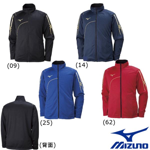 《送料無料》MIZUNO ユニセックス ウォームアップシャツ P2MC7080 ミズノ トレーニング ウェア