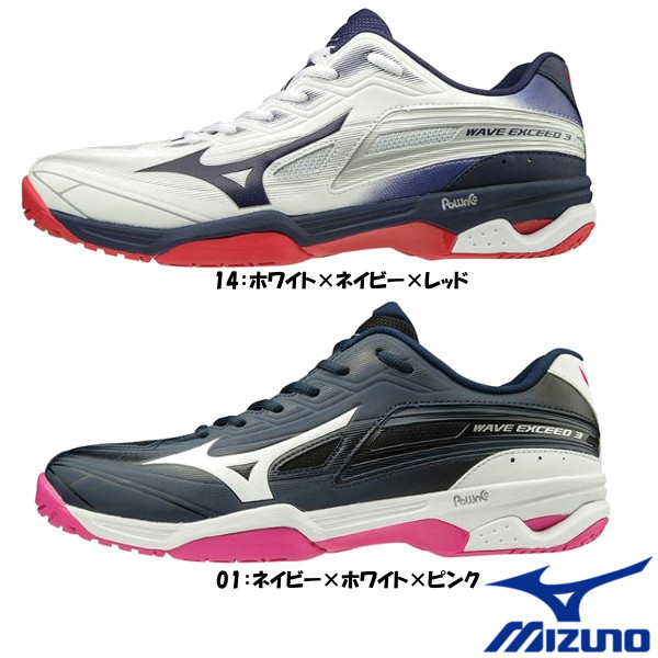 《送料無料》2019年7月発売 MIZUNO ウエーブエクシード 3 OC 61GB1912 ミズノ ユニセックス テニスシューズ クレー・砂入り人工芝コート用