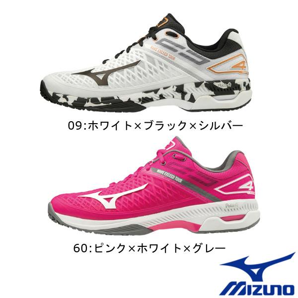 《クーポン対象》《送料無料》2020年1月発売 MIZUNO ウエーブエクシード ツアー4 61GB2072 ミズノ ユニセックス テニスシューズ クレー・砂入り人工芝コート用