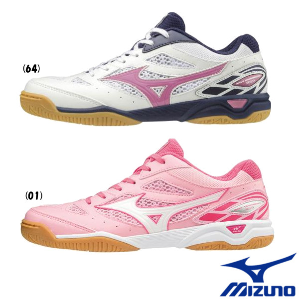 mizuno table tennis shoes