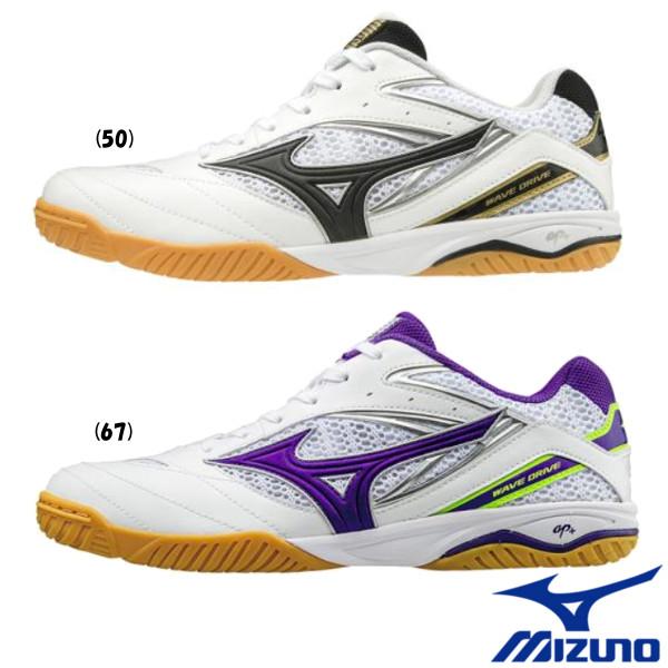mizuno table tennis shoes price philippines