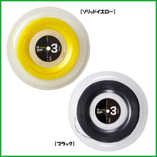 《送料無料》GOSEN 硬式ストリング ロールガット ジー・ツアー3 17L TSGT322 ゴーセン