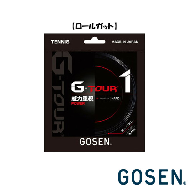 《送料無料》GOSEN TSGT102 16 硬式ストリング ゴーセン ロールガット ジー・ツアー1 16 TSGT102 ゴーセン, お宝五番街:8a3f018c --- officewill.xsrv.jp