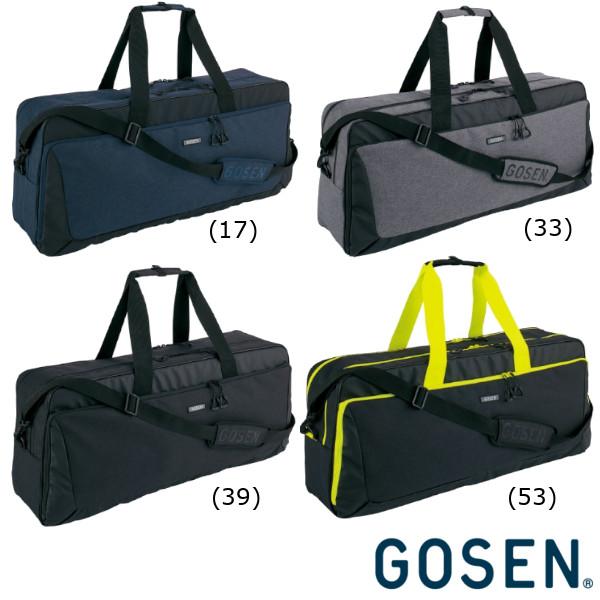 《送料無料》2020年3月発売 GOSEN トーナメントバッグ Townuse BA20TTB(バドミントンラケット4本収納可)TOWNUSE SERIES ゴーセン バッグ