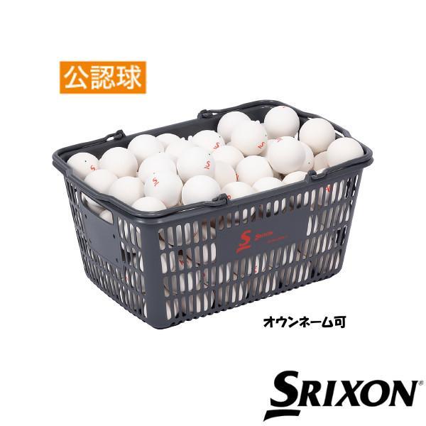 《送料無料》SRIXON ソフトテニスボール 公認球 10ダース入りバスケット(120球入り) STBD2CS120 スリクソン