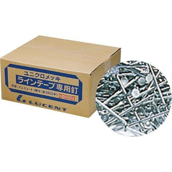 《送料無料》LUCENT 特性釘B E-03002 ルーセント コート備品
