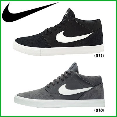 Tennisracketshop IS | Rakuten Global Market: NIKE Nike SB port more 2 solar MID 923198 NIKE shoes