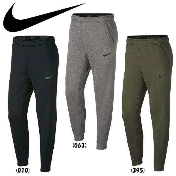 913e1ae83ff8 It is NIKE Therma tapered pants 932256 Nike men s wear    possible simple  delivery