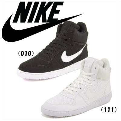 aa369603a8d1b8 NIKE Nike women mid cut sneakers recreation mid SL COURT BOROUGH MID SL NIKE  845731 Lady s Christmas present